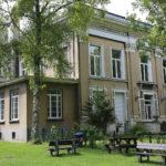 Institut de la Sainte-Famille d'Helmet - Secondaire | Schaerbeek