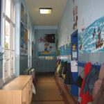Ecole maternelle Claire Joie etterbeek gardienne
