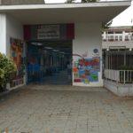Ecole primaire Émile Bockstael Laeken