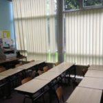 Institut Saint-Curé d'Ars Primaire Forest classe